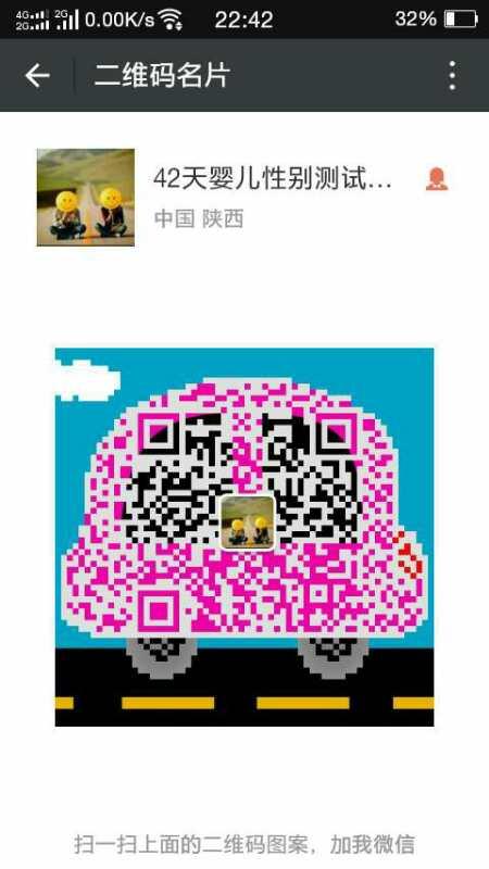 .mmexport1483864458742.jpg